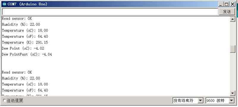 DHT11测试程序运行结果