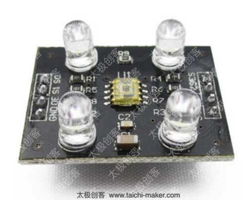 TCS230颜色识别传感器模块
