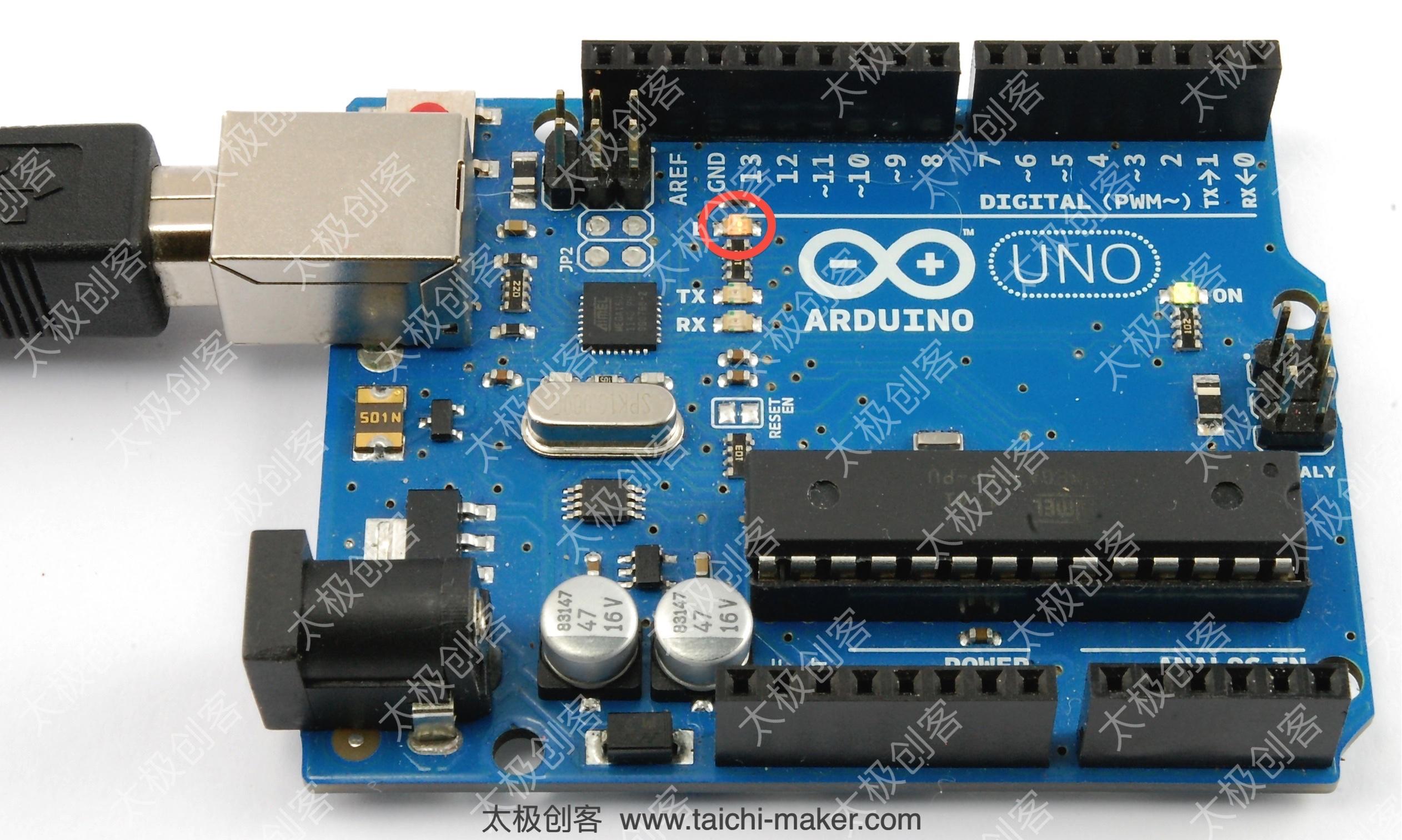 arduino-uno LED 被标注