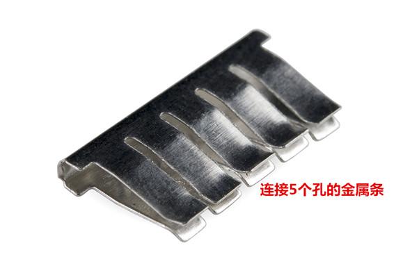 面包板内部金属连接