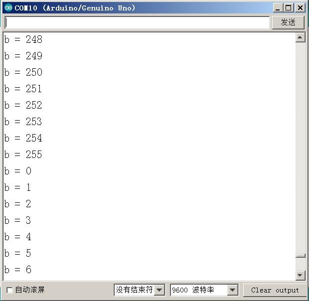 byte类型变量演示