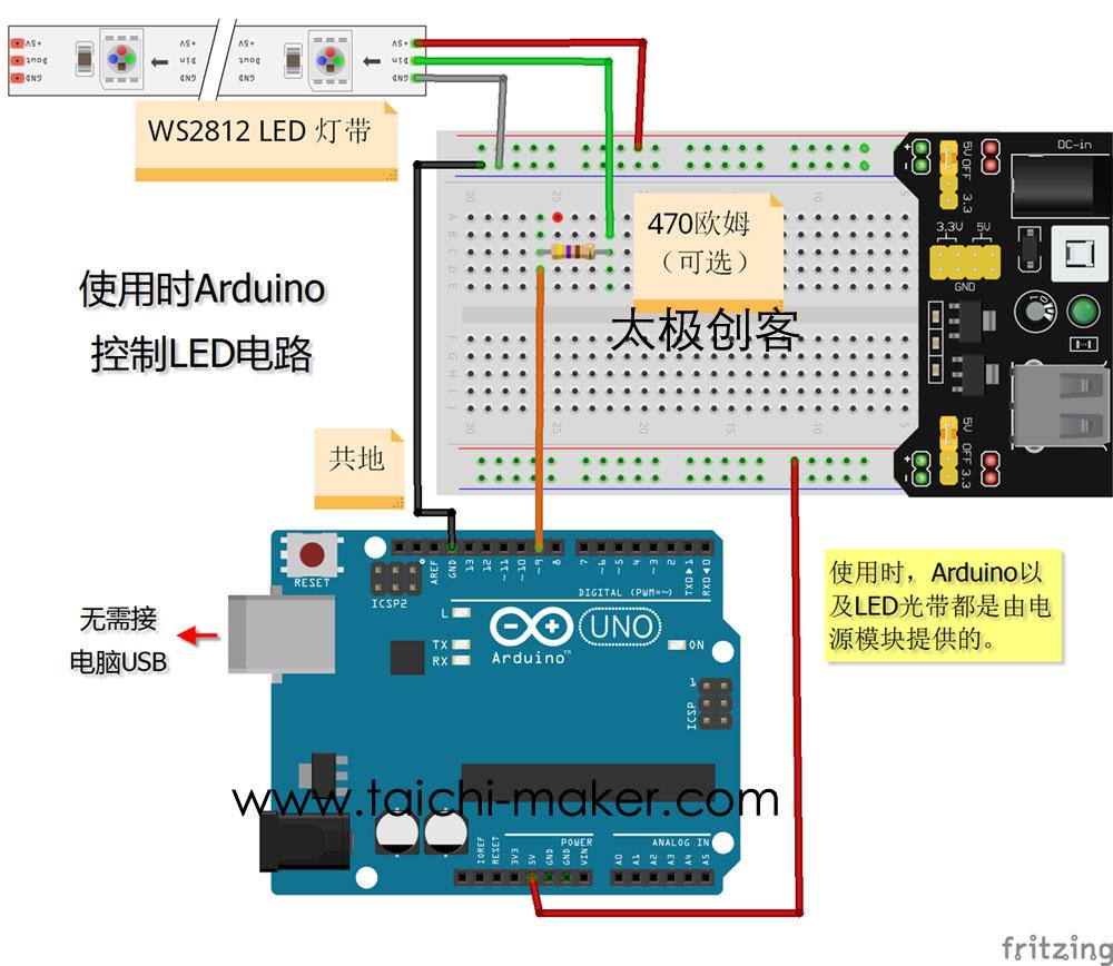 使用时WS2812-LED控制电路