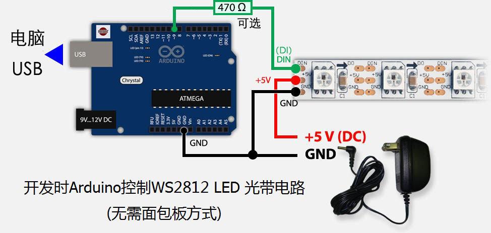 开发时Arduino控制WS2812 LED 光带电路(无需面包板方式)