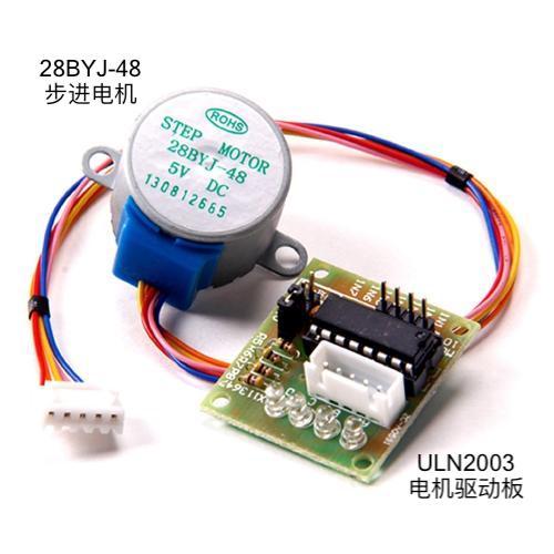28BY-J48-步进电机