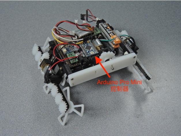 机器人采用Arduino Pro Mini作为核心控制器
