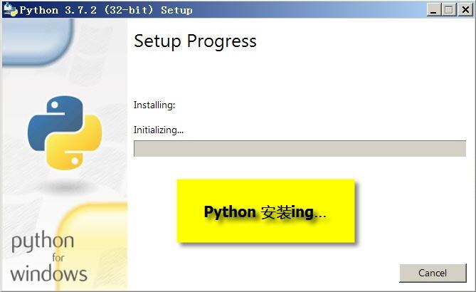 安装python-2