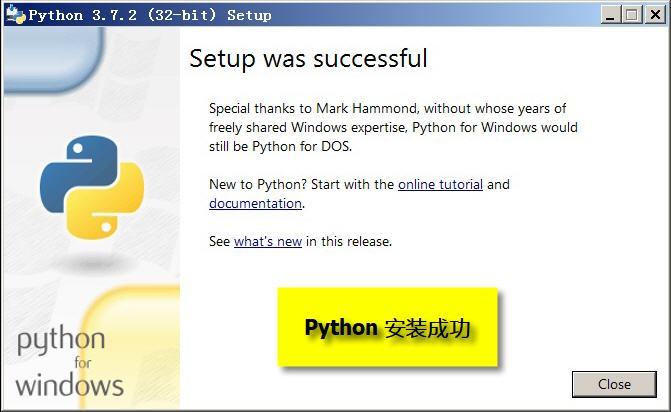 安装python-3