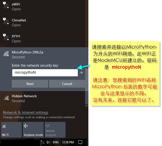 为NodeMCU设置MicroPython WebREPL-9