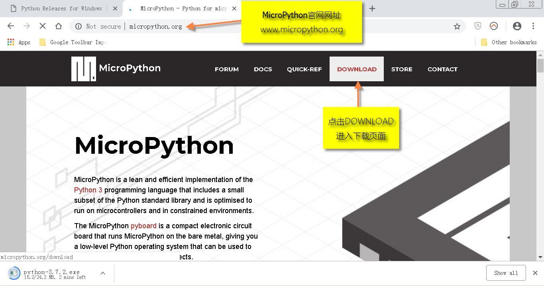 下载MicroPython固件-1
