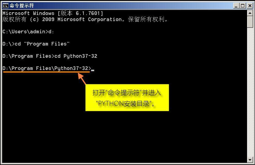 下载安装pytools-1