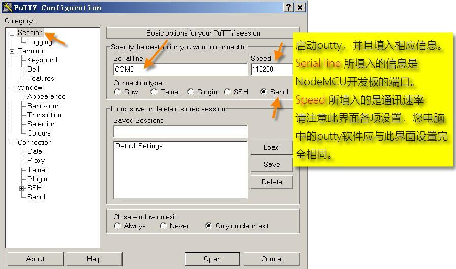 用Putty在NodeMCU开发板上运行MicroPython语句-1
