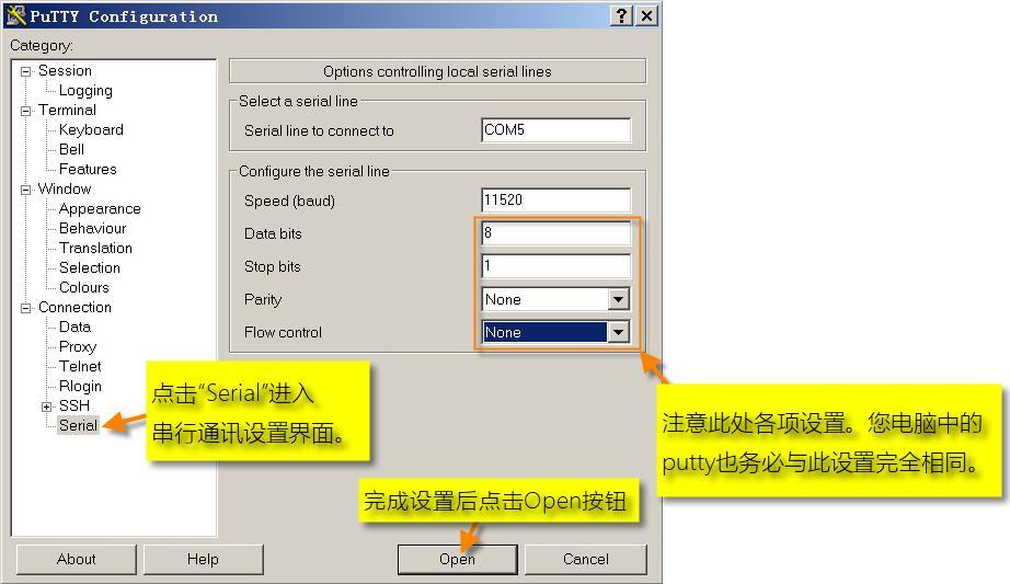 用Putty在NodeMCU开发板上运行MicroPython语句-2
