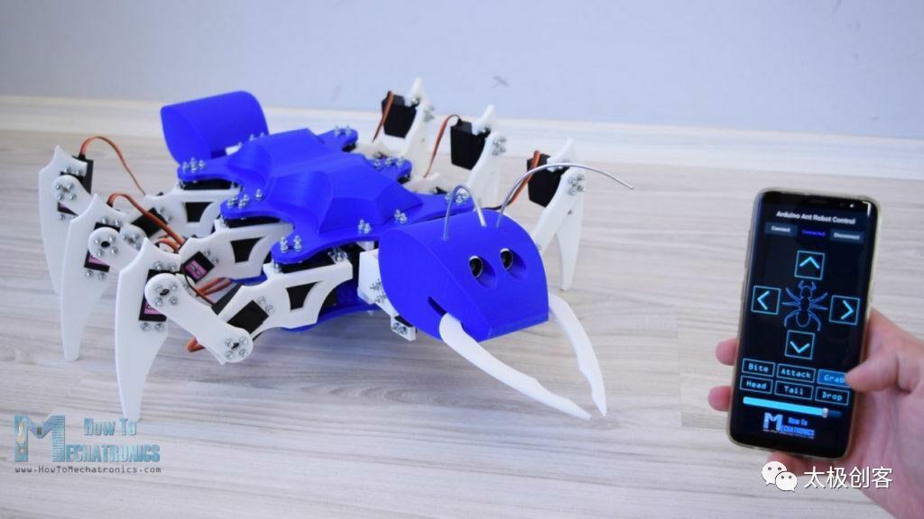APP控制蚂蚁机器人