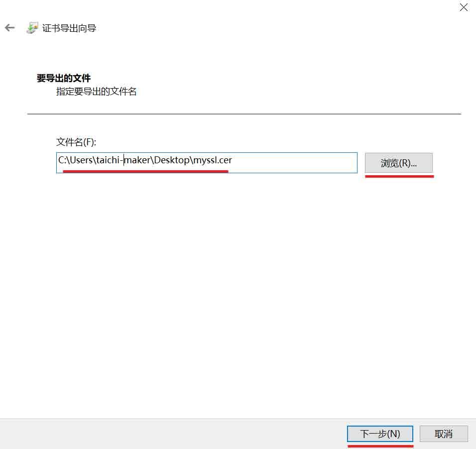 ESP8266-HTTPS-root-certificate-6