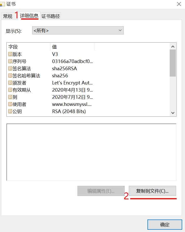 ESP8266-HTTPS-root-certificate-2