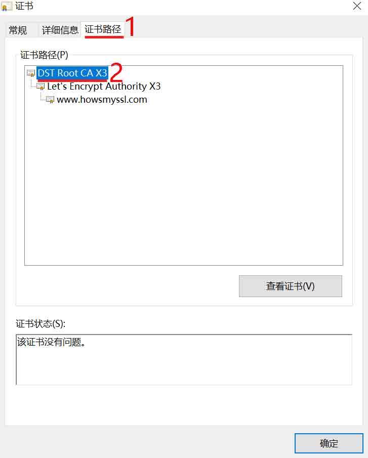 ESP8266-HTTPS-root-certificate