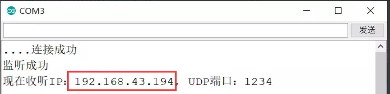 ESP8266-UDP-LED-Control-2