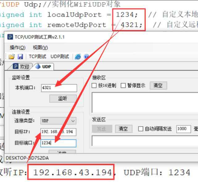 ESP8266-UDP-LED-Control-3-2