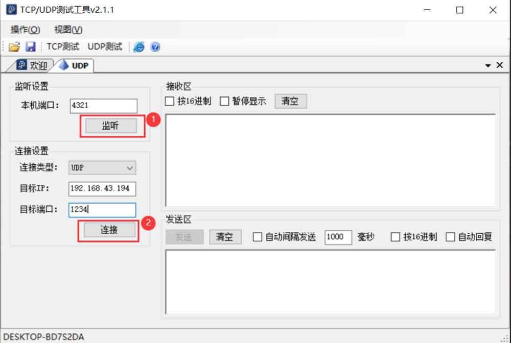 ESP8266-UDP-LED-Control-3-4