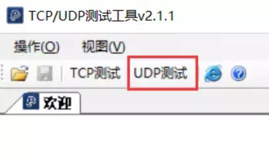 ESP8266-UDP-LED-Control-3