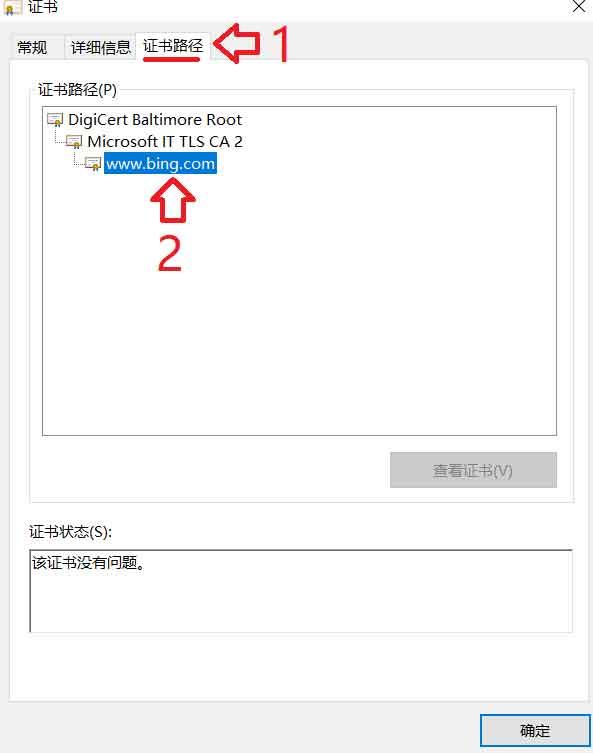 ssl-website-pubkey-2
