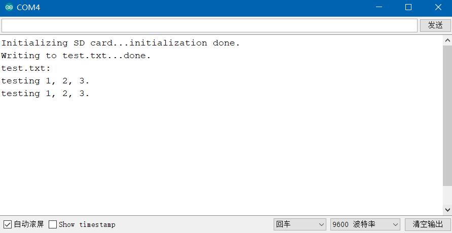 Arduino向SD卡读写数据效果演示 SD读写模块 Arduino MEGA2560 UNO SPI