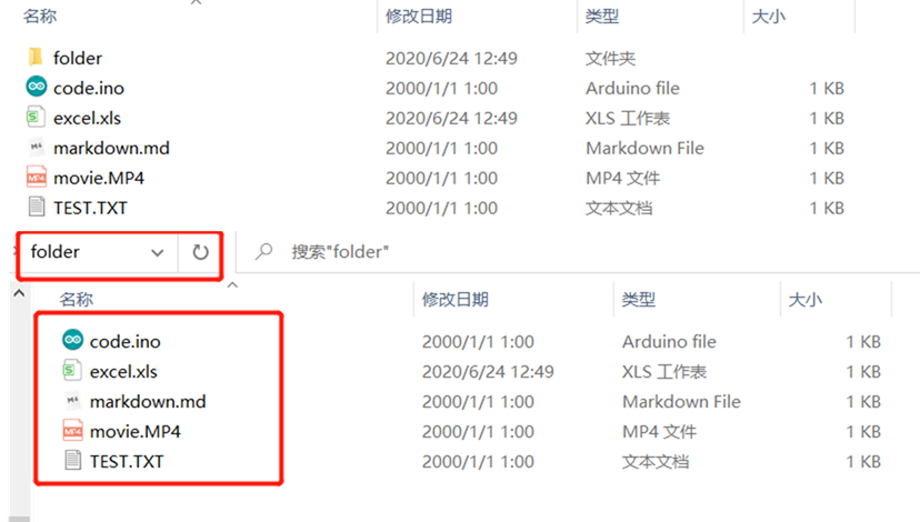 Arduino读取SD卡根目录内容 SD读写模块 Arduino MEGA2560 UNO SPI