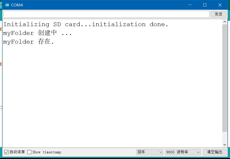 Arduino-SD-mkdir-效果演示 Arduino SD读写模块 mkdir