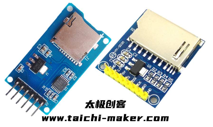 SD卡读取模块 Arduino SD教程