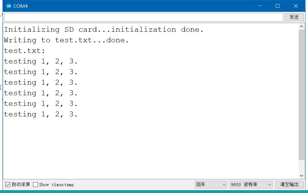 SD-begin效果演示图 Arduino SD卡读取模块 使用Arduino读写SD卡
