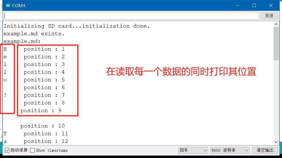 arduino-sd-position-效果演示 Arduino SD卡读写模块 太极创客