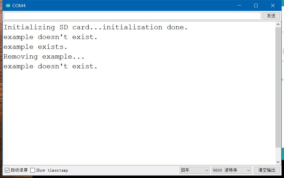 arduino-sd-rmdir-效果演示 Arduino SD卡读写模块 太极创客