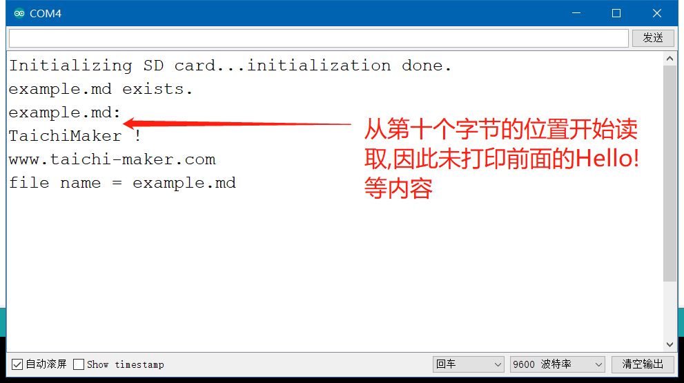 arduino-sd-seek-效果演示 Arduino SD卡读写模块 太极创客