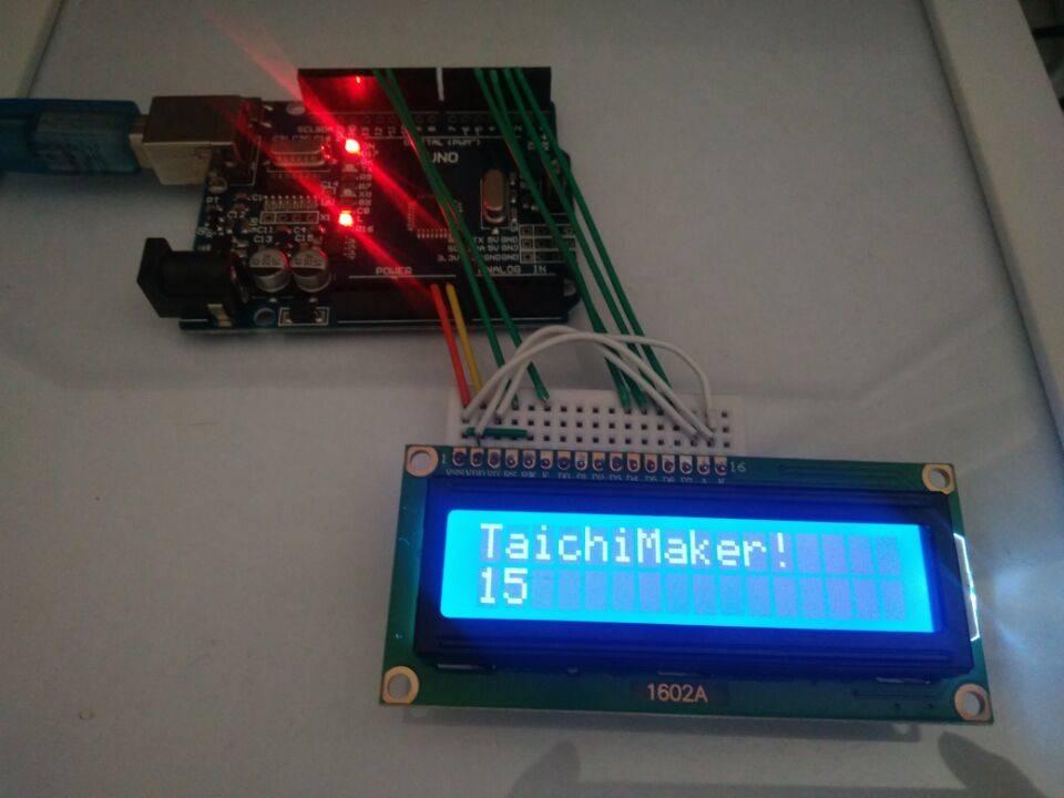 LCD效果演示显示文字Arduino lcd1602 太极创客