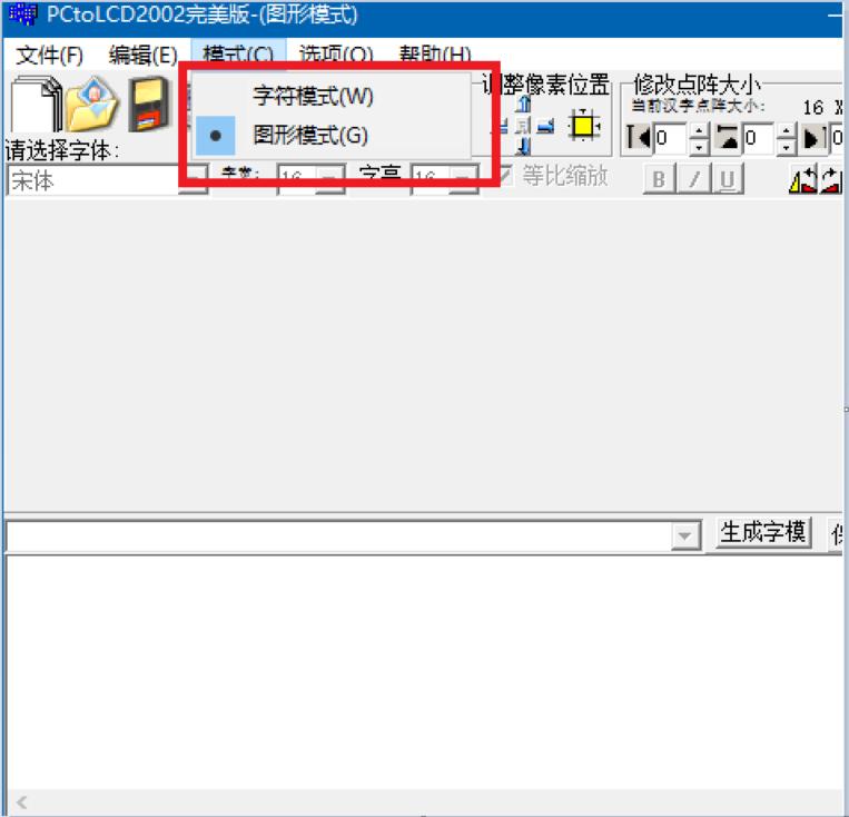 OLED0.96图片取模Arduino OLED0.96 屏幕模块 太极创客