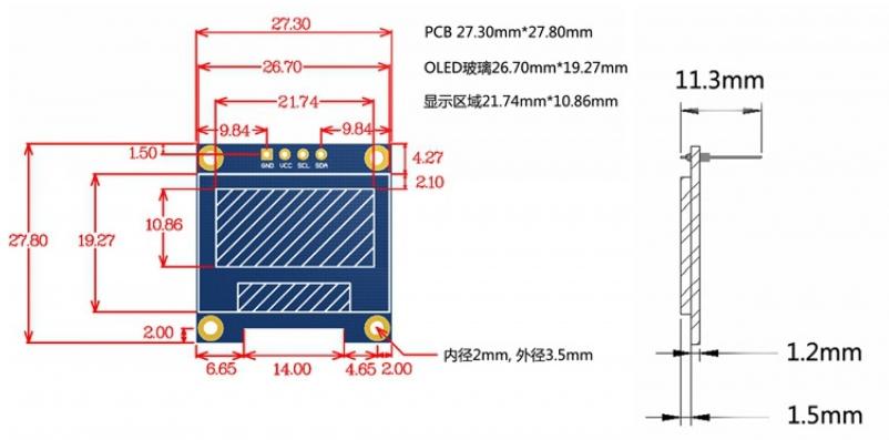 OLED0.96屏幕尺寸图Arduino OLED0.96 屏幕模块 太极创客