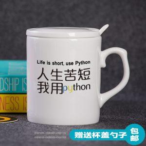 人生苦短,我用Python。